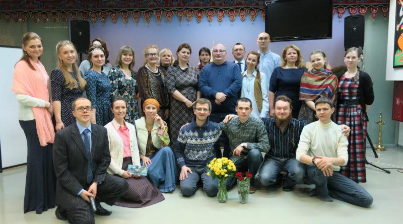 Ретрит школы НАША СЕМЬЯ в Клубе БАЛАНС, Москва