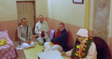 Домик Шрилы Прабхупады. Вриндаван. Индия