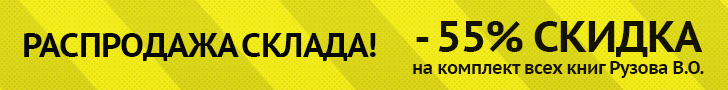 Магазин ДОБРО-ШОП