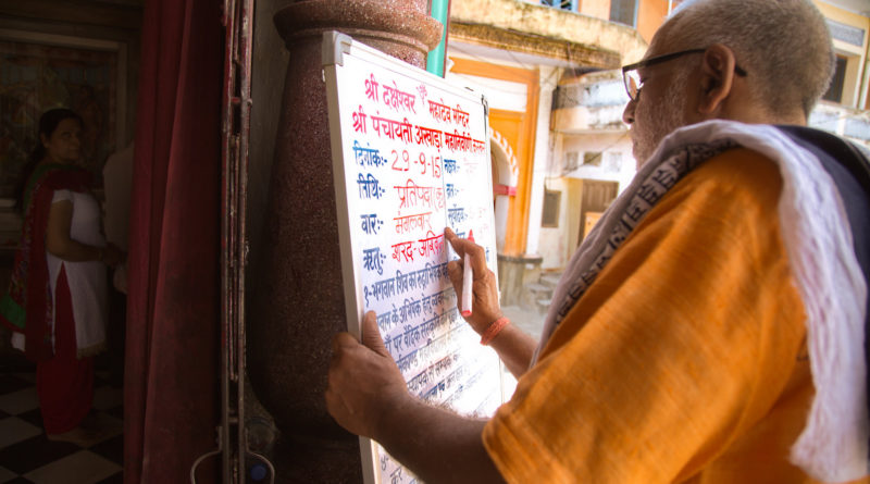 брахман, письмо, индия