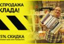 Все книги Рузова В.О. в одном комплекте с 55% скидкой!