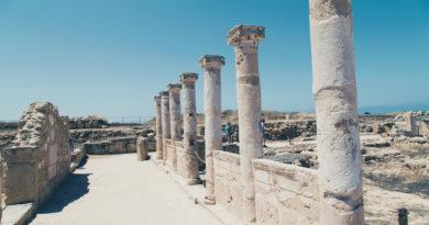 Развалины древней базилики. Пафос. Кипр