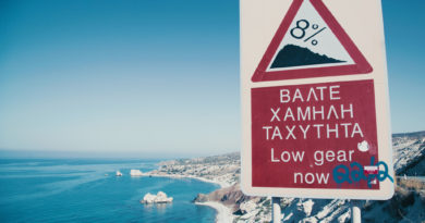 Пляж Афродиты. Кипр