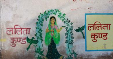 Индийское граффити. Вриндаван. Индия