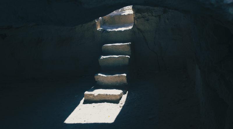 Кипр, лестница, каменоломни