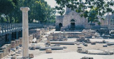 Древняя базилика. Пафос. Кипр