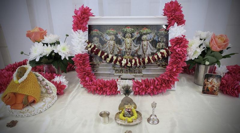 Панча-таттва, Прабхупада, Джаганнатх, Нарасимха