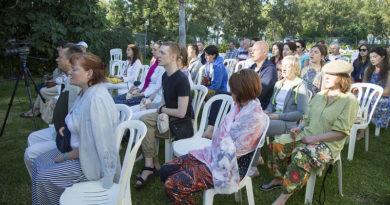 """Утренняя медитация. Фестиваль """"Волшебство"""" на Кипре в 2017"""