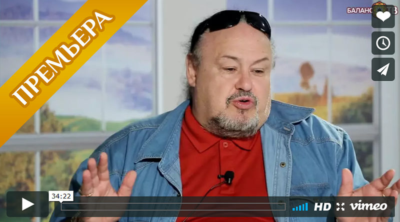 БАЛАНС-ТВ