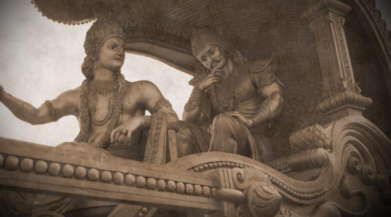 Кришна, Арджуна, Бхагавад-гита