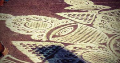 Роспись на полу. Удупи. Индия