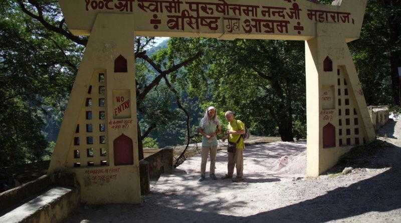 Васиштха-гута. Окрестности Ришикеша. Индия